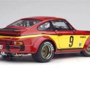 1977porsche3