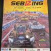 2018 Sebring Poster by Roger Warrick